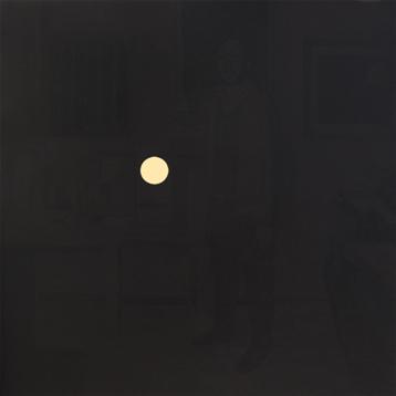 Autorretrato con proyector, 2013. Acrílico sobre lienzo, 51,2 x 51,2 cm.