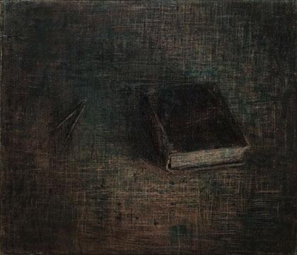 Miguel Galano Liber mundi, 1996, óleo sobre lienzo, 28,5x33 cm.