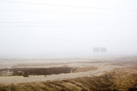 Periferia #10 Fotografía enmarcada Ed. 5 + 2 P:A 80X120 cm.