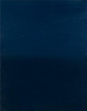 Ecodemar VII, 1995 Óleo sobre lino 41X33 cm