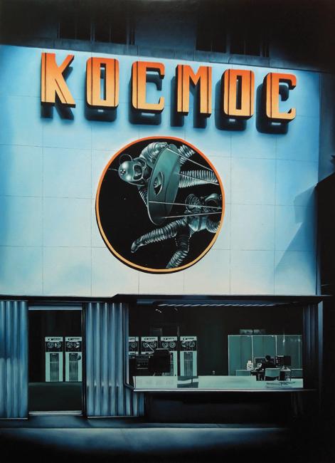 Kocmoc (100x73 cm) Óleo sobre lino, 2017